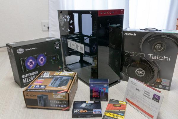 新しい相棒 フルスペックパソコン