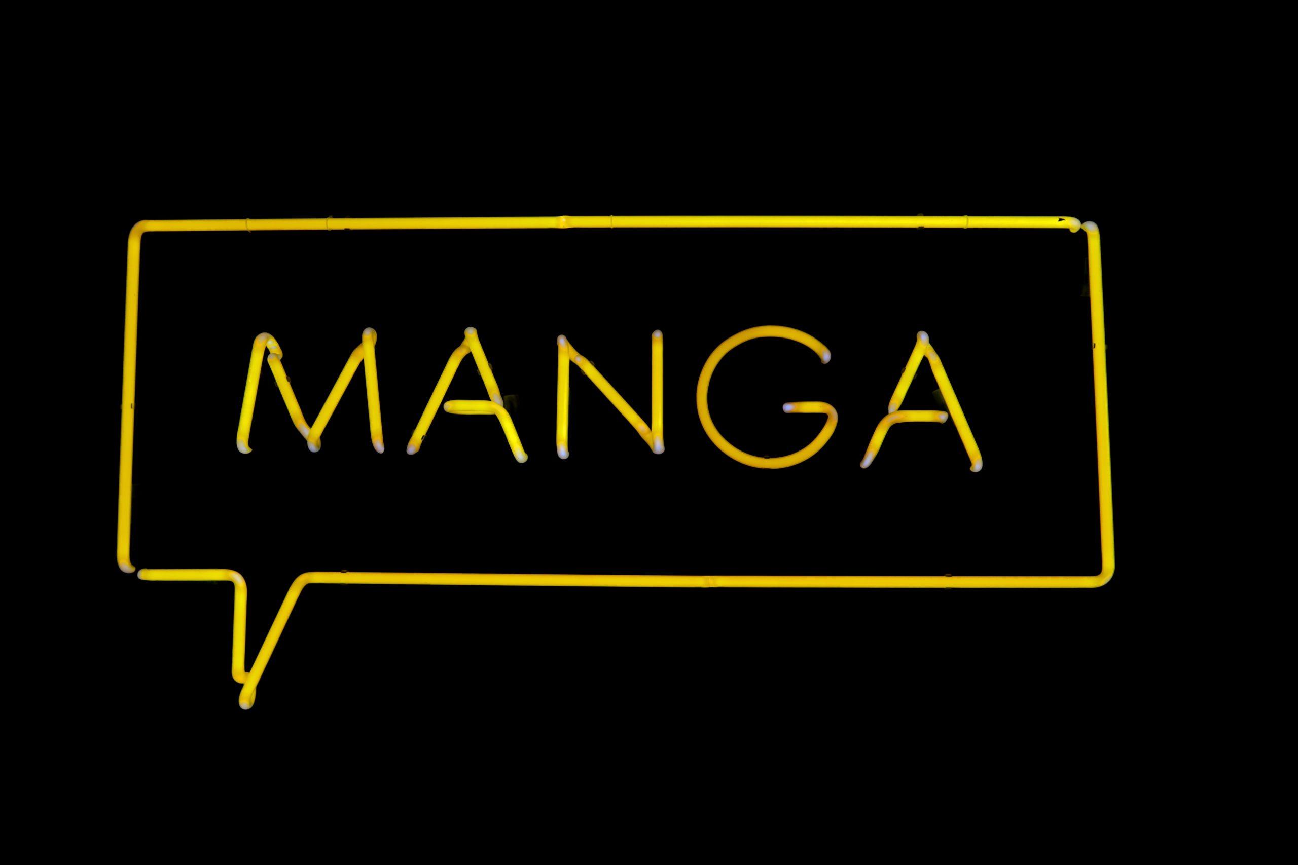WEBでマンガ!!